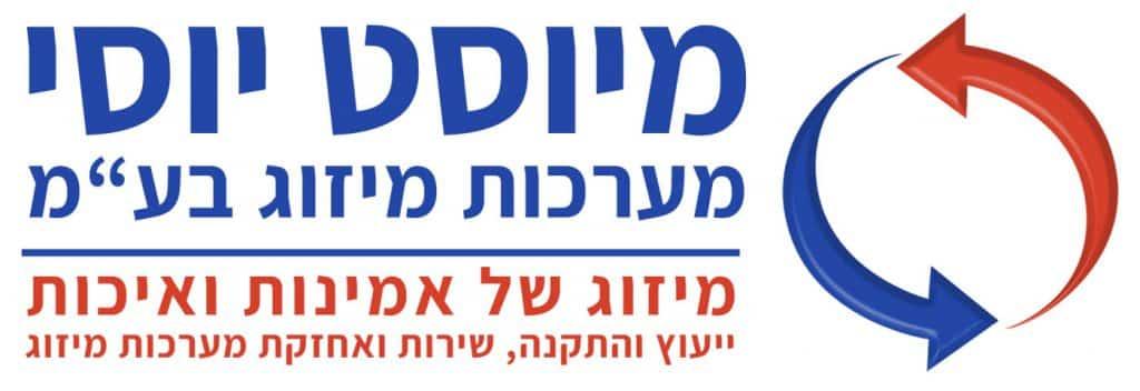 לוגו-חדש-PNG-מוקטן---יוסי-מיוסט