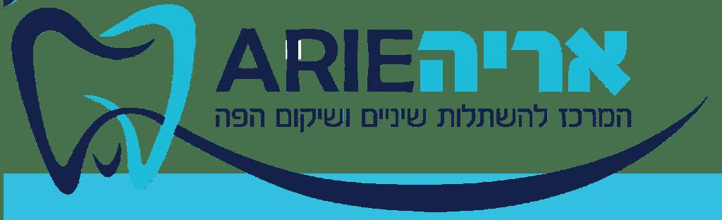 arie-new-1-logo